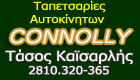 ΚΑΙΣΑΡΛΗΣ ΤΑΣΟΣ
