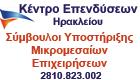 ΚΟΤΣΙΦΟΣ