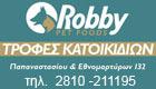Robby petfoods