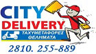 CITY DILEVERY