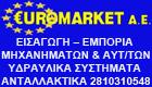 euromarket-sa.gr