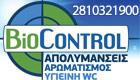 biocontrol.gr/
